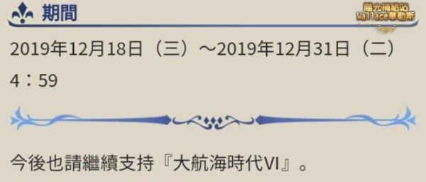 20191218-116.JPG