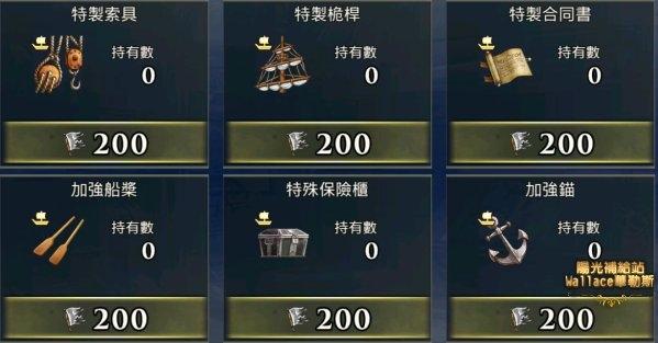 20191218-503.JPG