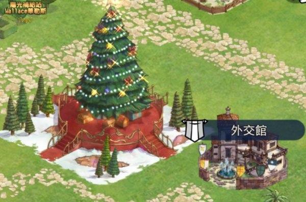 20191219-BBB-聖誕樹.jpg