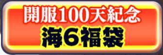 20200101-102.JPG