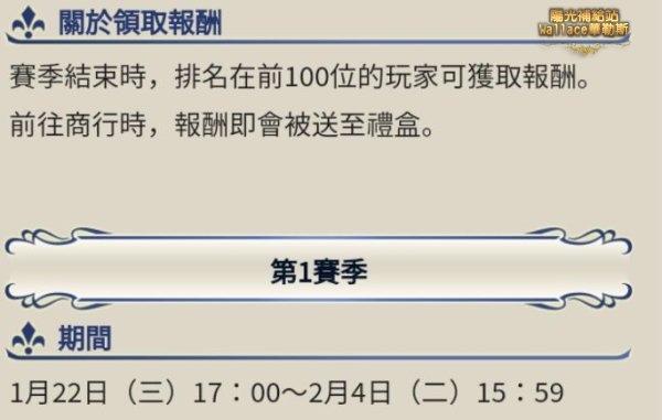 2020-0122-104.JPG