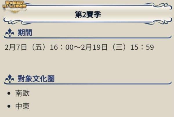 2020-0122-106.JPG