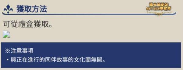 2020-0122-113.JPG