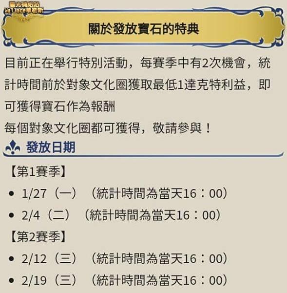 2020-0122-111.JPG
