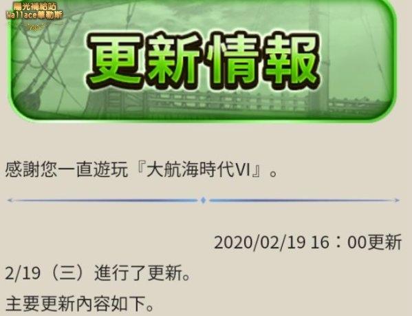 2020-0219-001.JPG