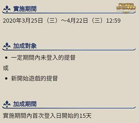 2020-0325-022.JPG