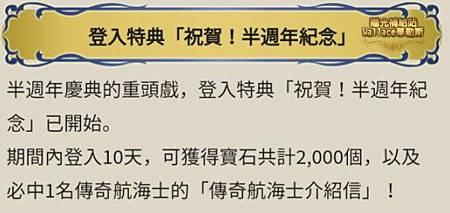 2020-0325-012.JPG