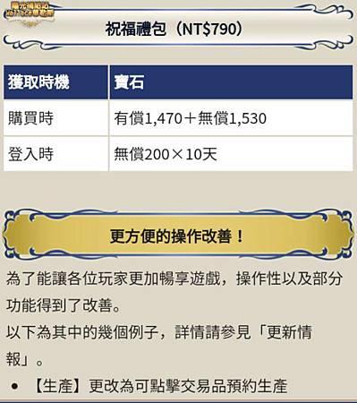 2020-0325-015.JPG