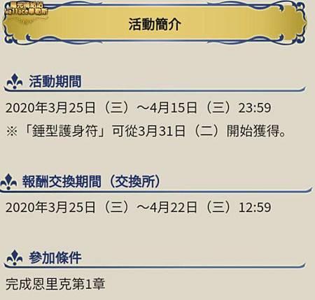 2020-0325-033.JPG