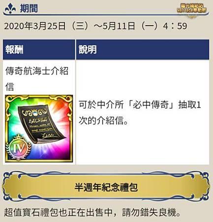 2020-0325-013.JPG