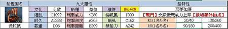 2020-0325-121.JPG