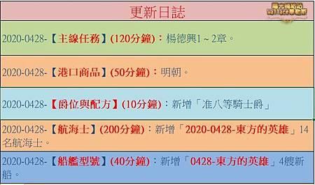 2020-0428-306.JPG