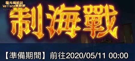 2020-0509-120.JPG