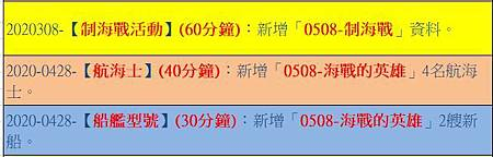 2020-0430-103.JPG