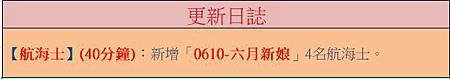 2020-06-10-003.JPG