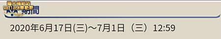 2020-0617-002.JPG