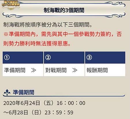 2020-0624-203.JPG
