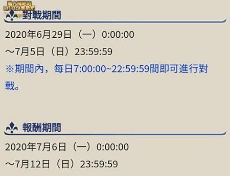 2020-0624-204.JPG