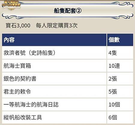 2020-0624-219.JPG
