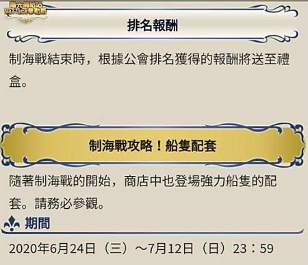 2020-0624-216.JPG