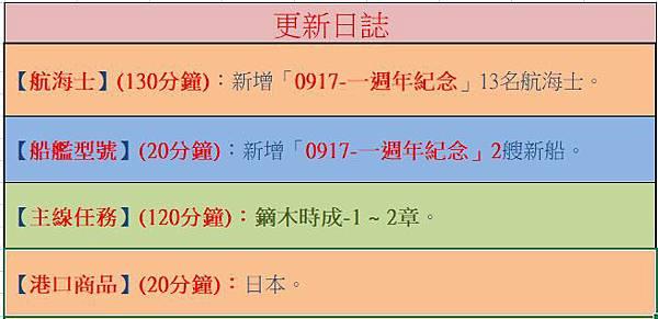 20200917-006.JPG