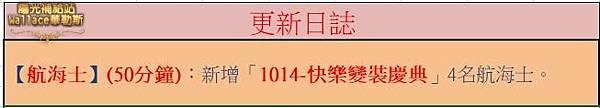 20201014-004.JPG