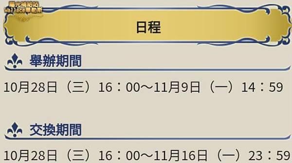 20201021-109.JPG