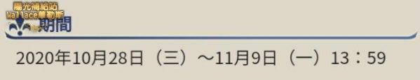 20201028-102.JPG