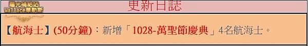 20201028-003.JPG