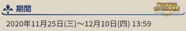 20201125-202.JPG