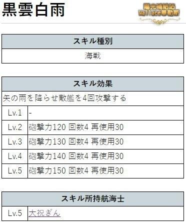 20201030-006.JPG