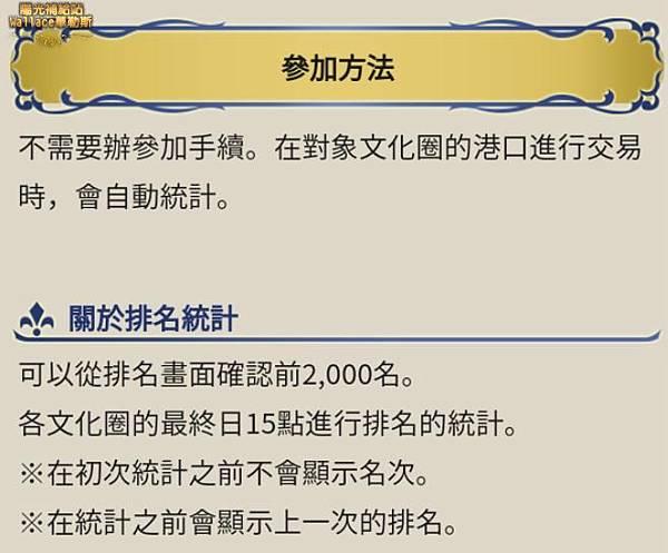 20201209-102.JPG