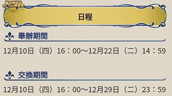 20201209-107.JPG