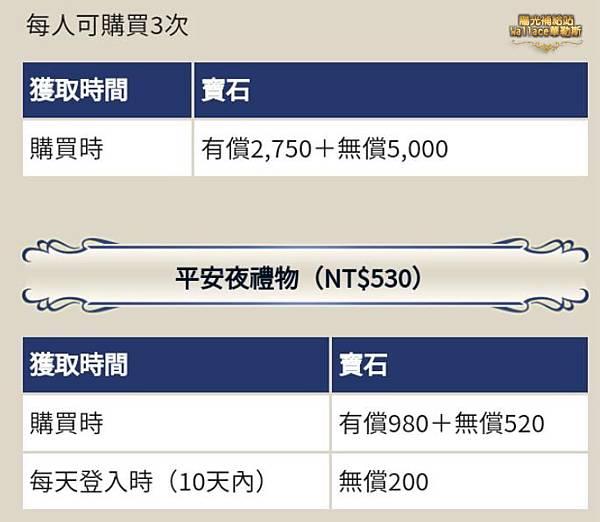 20201209-206.JPG