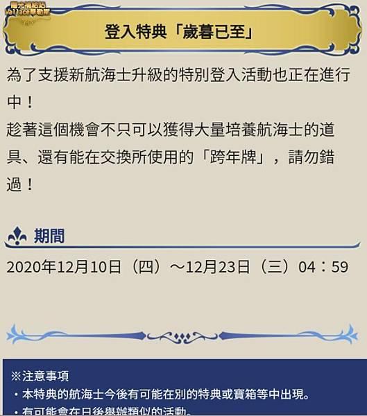 20201209-207.JPG