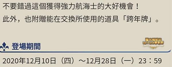 20201209-202.JPG