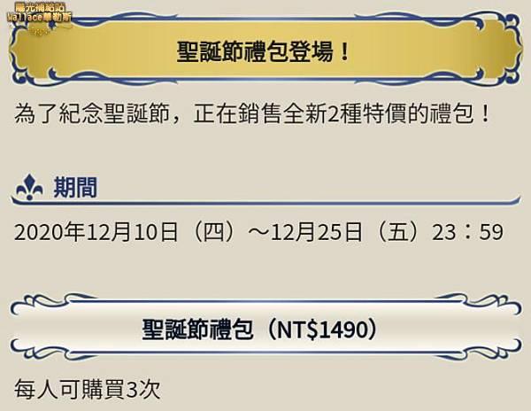 20201209-205.JPG