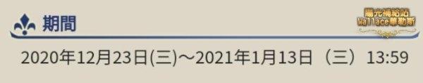 20201223-102.JPG
