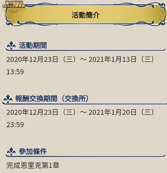 20201223-205.JPG