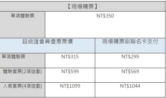 2021-0128-903.JPG
