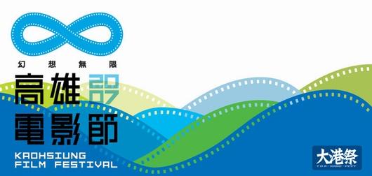 高雄banner.jpg