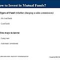 如何投資基金?