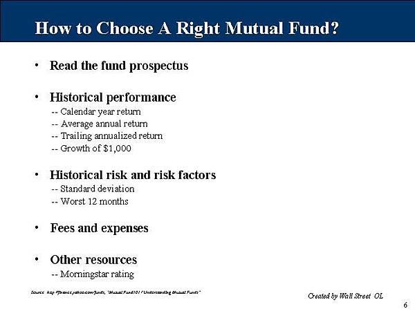 如何投資一個正確的基金?
