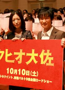 091004_kuhio_sub2.jpg