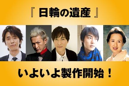 nichirin_m.jpg
