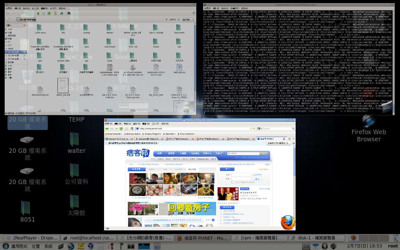 My-Fedora12-2.png