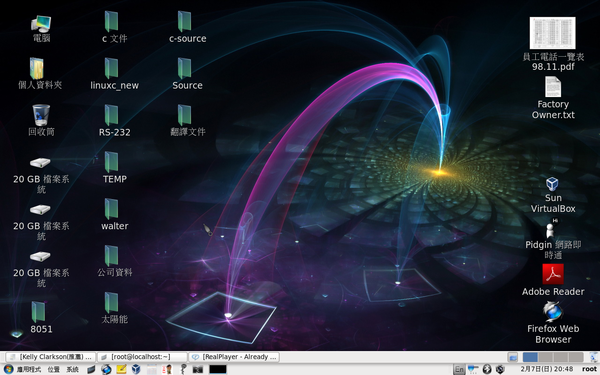 My-Fedora12_1.png