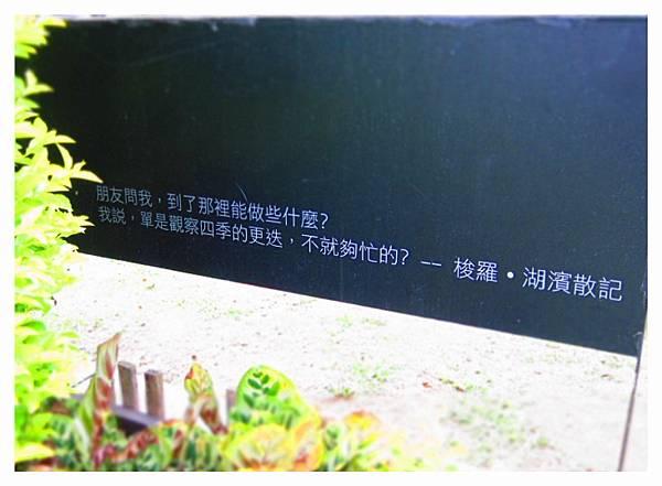 日月老茶廠34.jpg