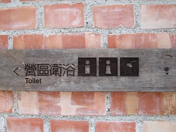 顏氏牧場01.jpg