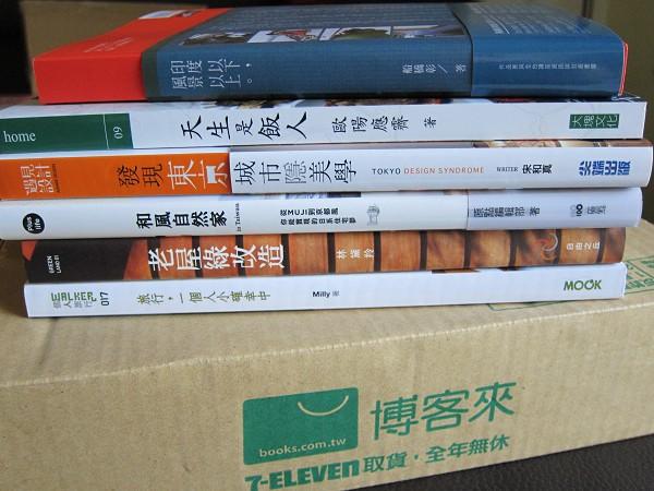 買的書1120 04.jpg